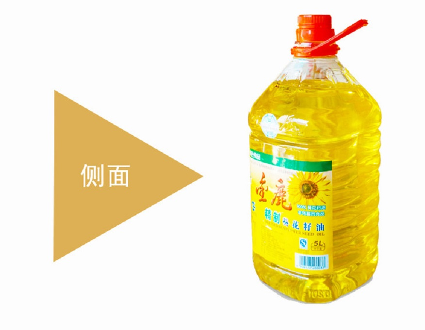 济源金鹿葵花籽油厂家,金鹿葵花籽油