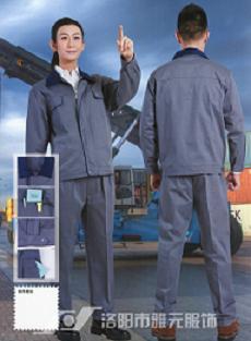 洛阳原装洛阳工服 和谐共赢「洛阳市雅元服饰供应」