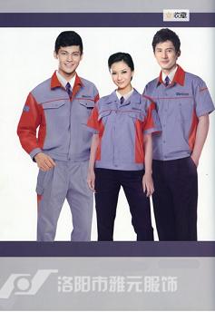 老城区直销洛阳工服厂家供应 欢迎来电「洛阳市雅元服饰供应」