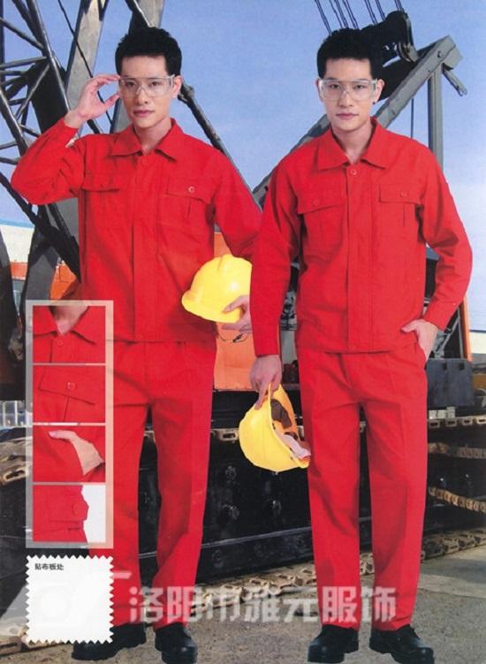 洛龙区优质洛阳工服多重优惠 和谐共赢「洛阳市雅元服饰供应」
