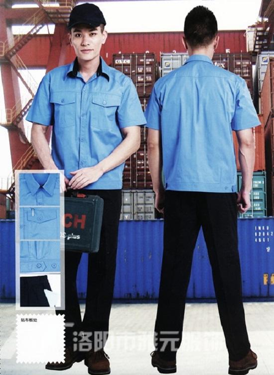 汝陽男工裝生產廠家 誠信互利「洛陽市雅元服飾供應」