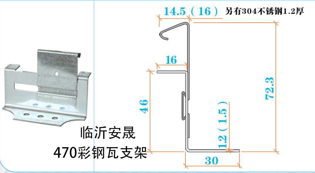 山东钢结构屋面大棚支架厂家直销 服务为先 临沂安晟防水材料供应