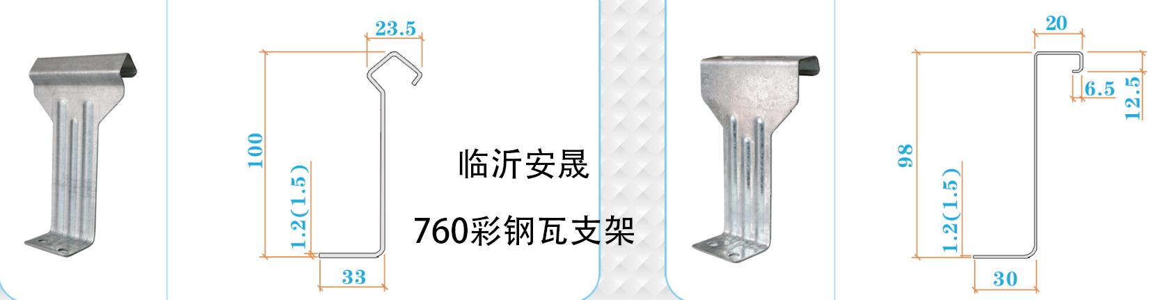 山东角驰820支座厂家直销 欢迎咨询 临沂安晟防水材料供应