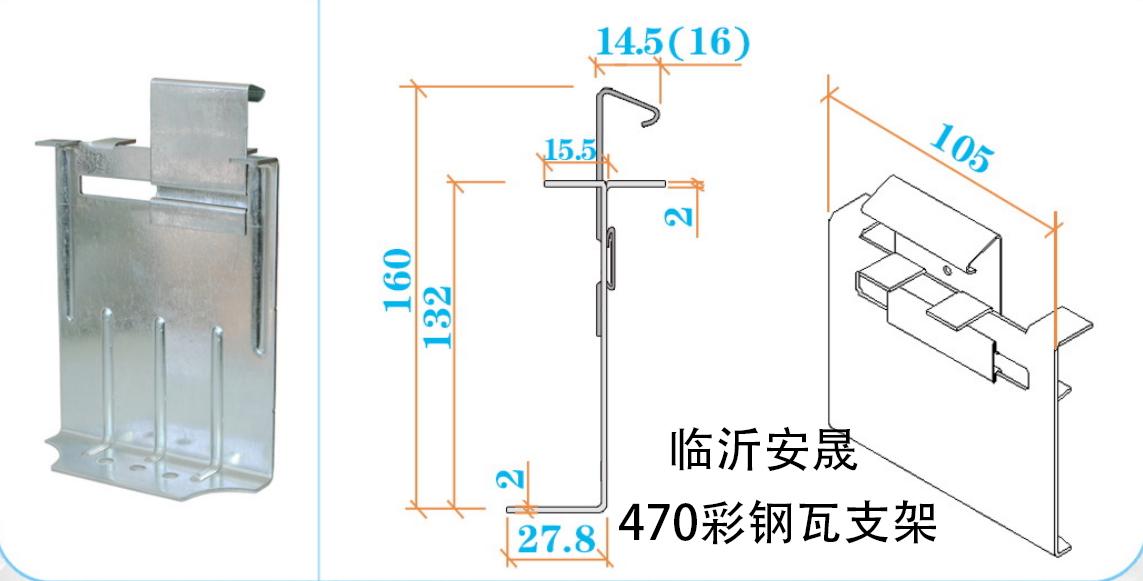 山东478滑动支架支架厂家直销 服务为先 临沂安晟防水材料供应
