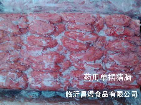 石家庄新鲜猪脑收购 服务至上「 临沂昌煜食品供应」