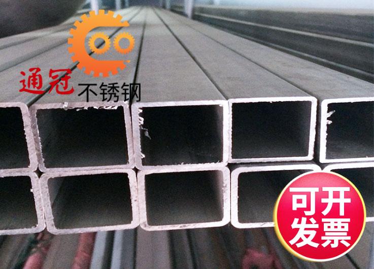 江苏201不锈钢哪里卖 欢迎来电 通冠不锈钢材料供应