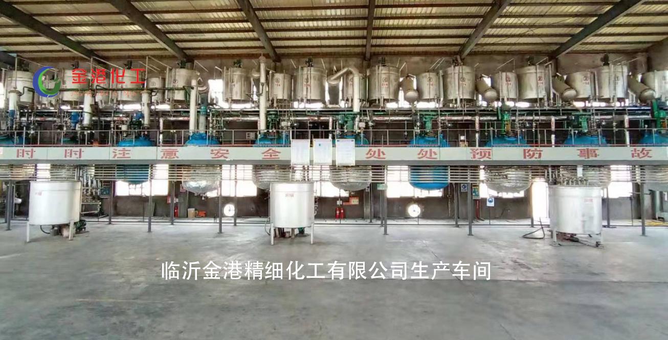 环保油性压敏胶有什么种类 推荐咨询 临沂金港精细化工供应