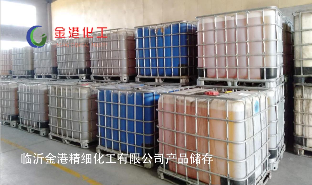 烟台交联型压敏胶批发价格 值得信赖 临沂金港精细化工供应