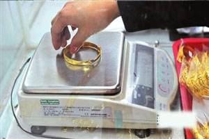雁滩本地黄金回收联系方式「李东洋黄金加工供应」