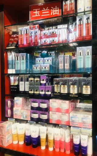 海南州化妝品公司 歡迎來電「蘭州志達昌商貿供應」