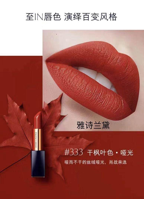 果洛化妝品批發公司 歡迎來電 蘭州志達昌商貿供應