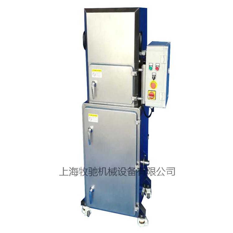 广东自动不锈钢移动除尘器源头直供厂家,不锈钢移动除尘器