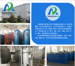 正规MBR膜一体化污水处理设备销售价格 客户至上 无锡美地环保科技供应