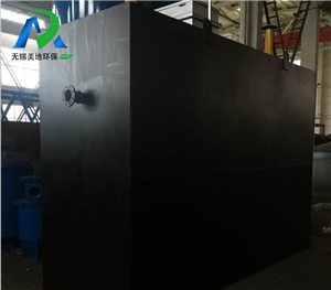 贵州正规地埋式一体化污水处理设备上门安装,地埋式一体化污水处理设备