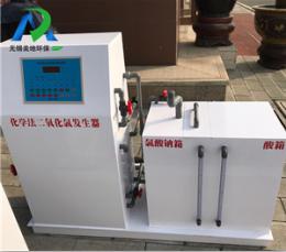 江苏原装二氧化氯发生器成套设备厂家供应 服务至上 无锡美地**科技供应