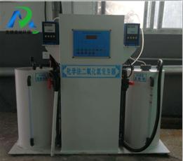 贵州优良二氧化氯发生器成套设备哪家强 贴心服务 无锡美地环保科技供应