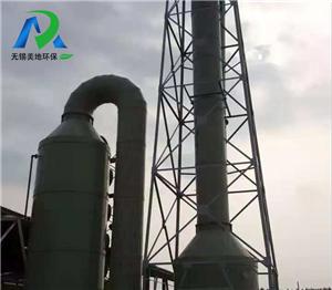 浙江知名噴淋塔成套設備廠家供應 歡迎咨詢 無錫美地環保科技供應
