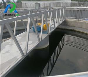 鎮江刮泥機 服務至上 無錫美地環保科技供應