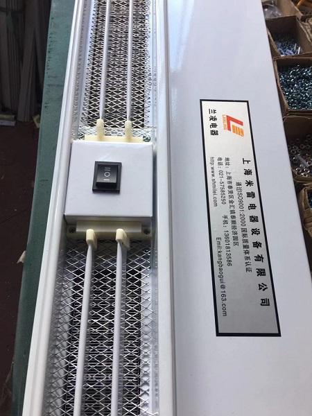 河北節能大風量風幕(mu)機廠家直銷 歡迎咨(zi)詢「上海米雷電器設備供應」