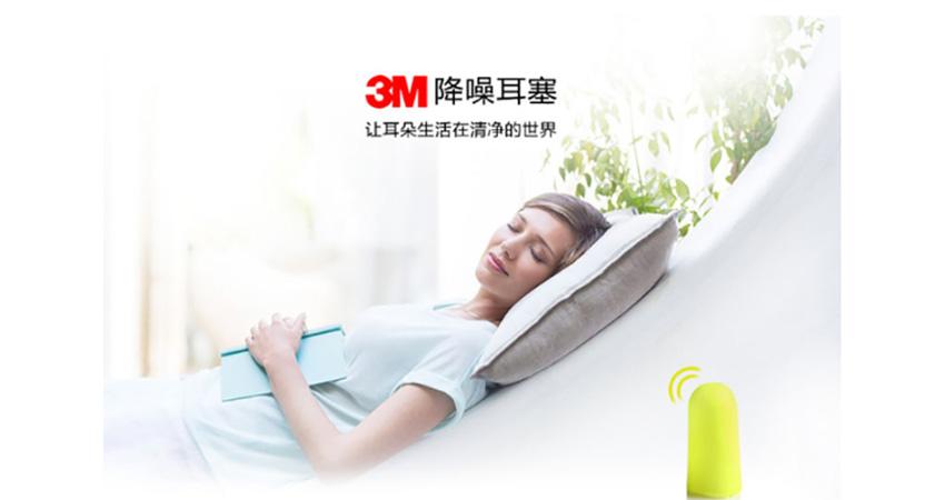 锡山劳保用品官网 信息推荐「苏州名图贸易供应」