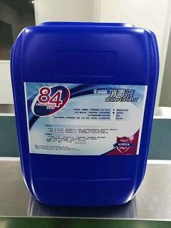 徐汇区高质量含氯大桶84消毒液 服务为先「上海明也办公用品供应」