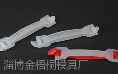 陜西奶箱塑料提手模具批發商「模創供應」
