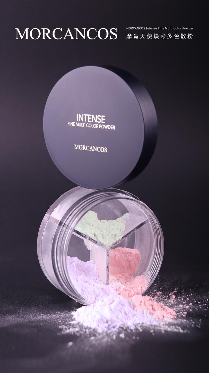化妝粉底液銷售 鑄造輝煌「MORCANCOS摩肯供應」