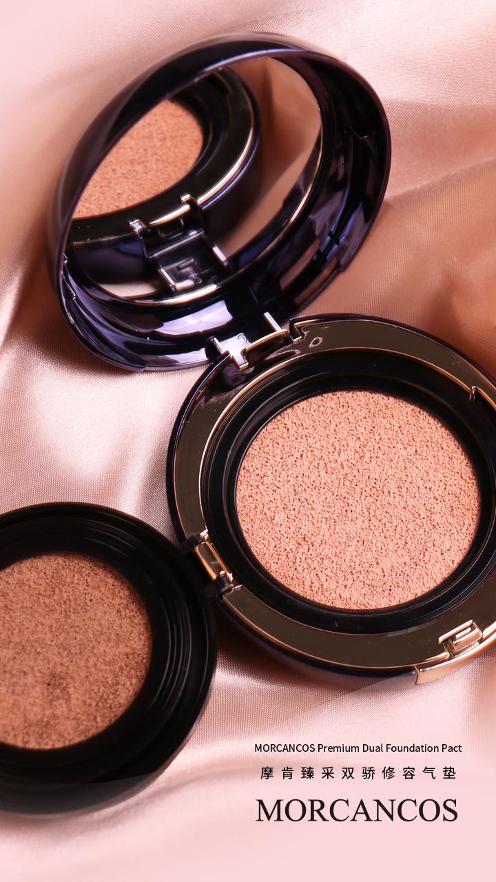 原装化妆品MORCANCOS卸妆油 诚信经营「MORCANCOS摩肯供应」