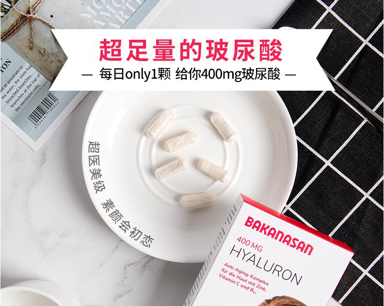 正宗玻尿酸品牌如何選擇 誠信為本「杭州麥樂哈生物科技供應」