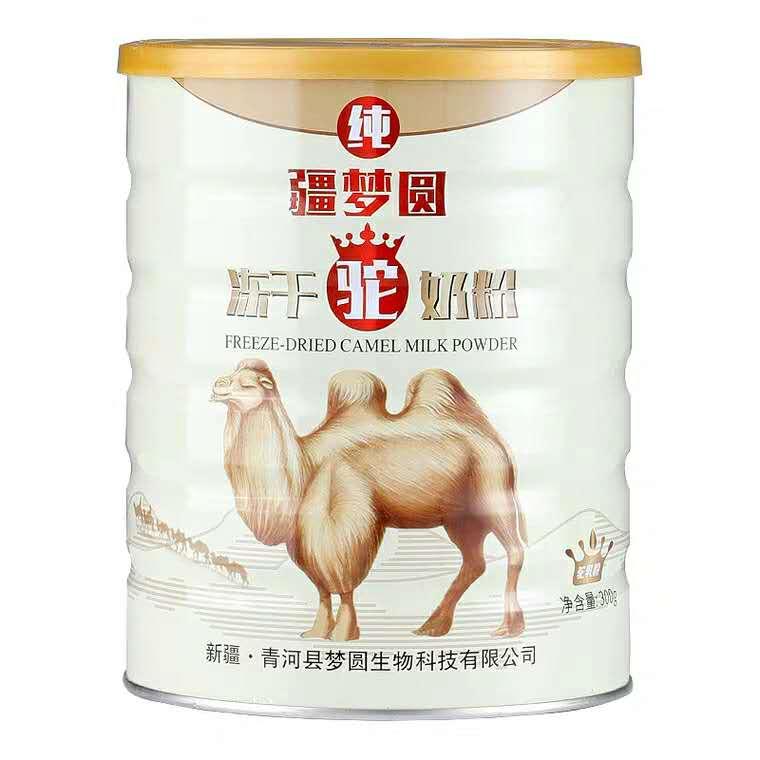 新疆乌市纯正驼奶粉代理 梦圆生物科技供应