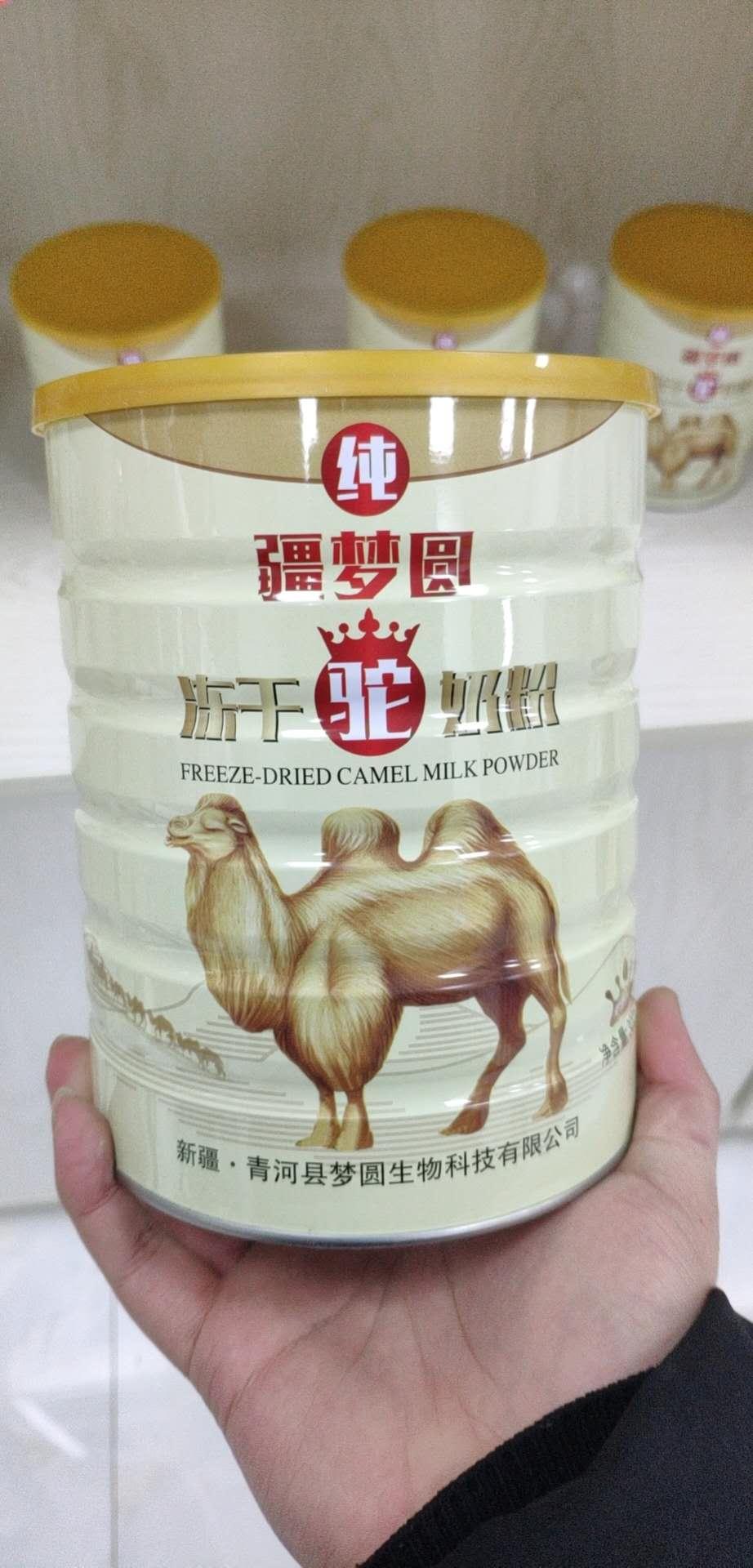 乌鲁木齐驴奶价格 梦圆生物科技供应