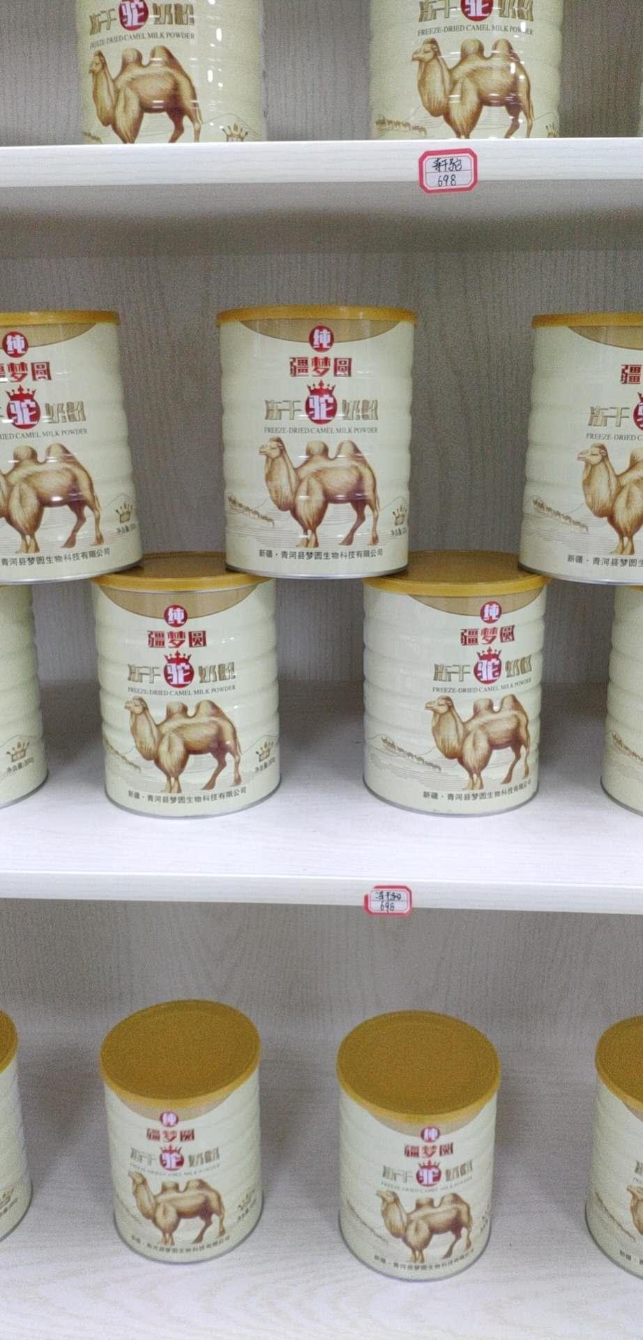 新疆乌市纯正驴奶粉哪里有 梦圆生物科技供应