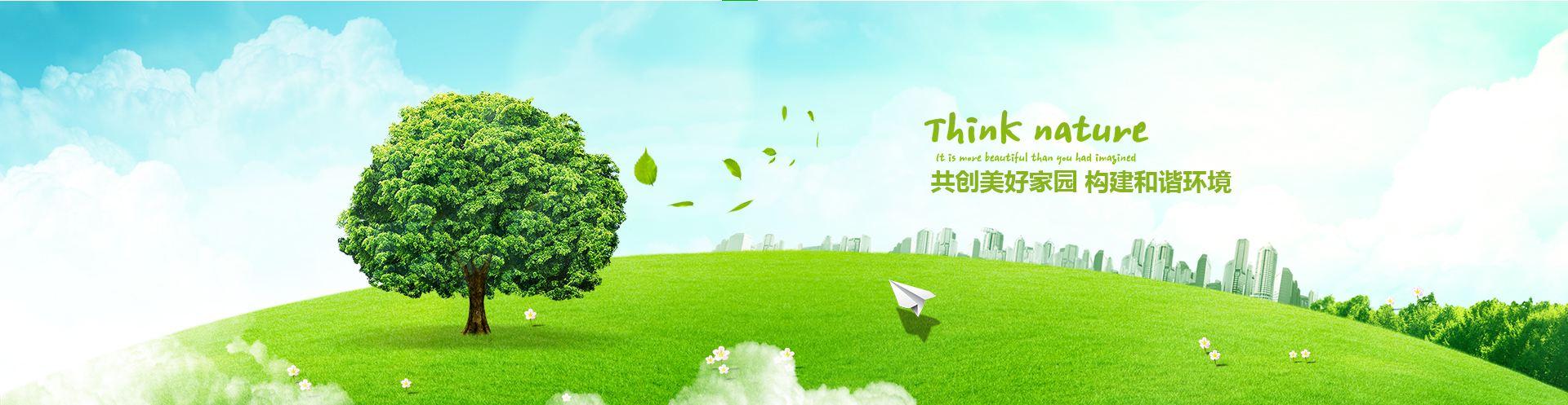 回收 有口皆碑 南京振欣再生资源供应