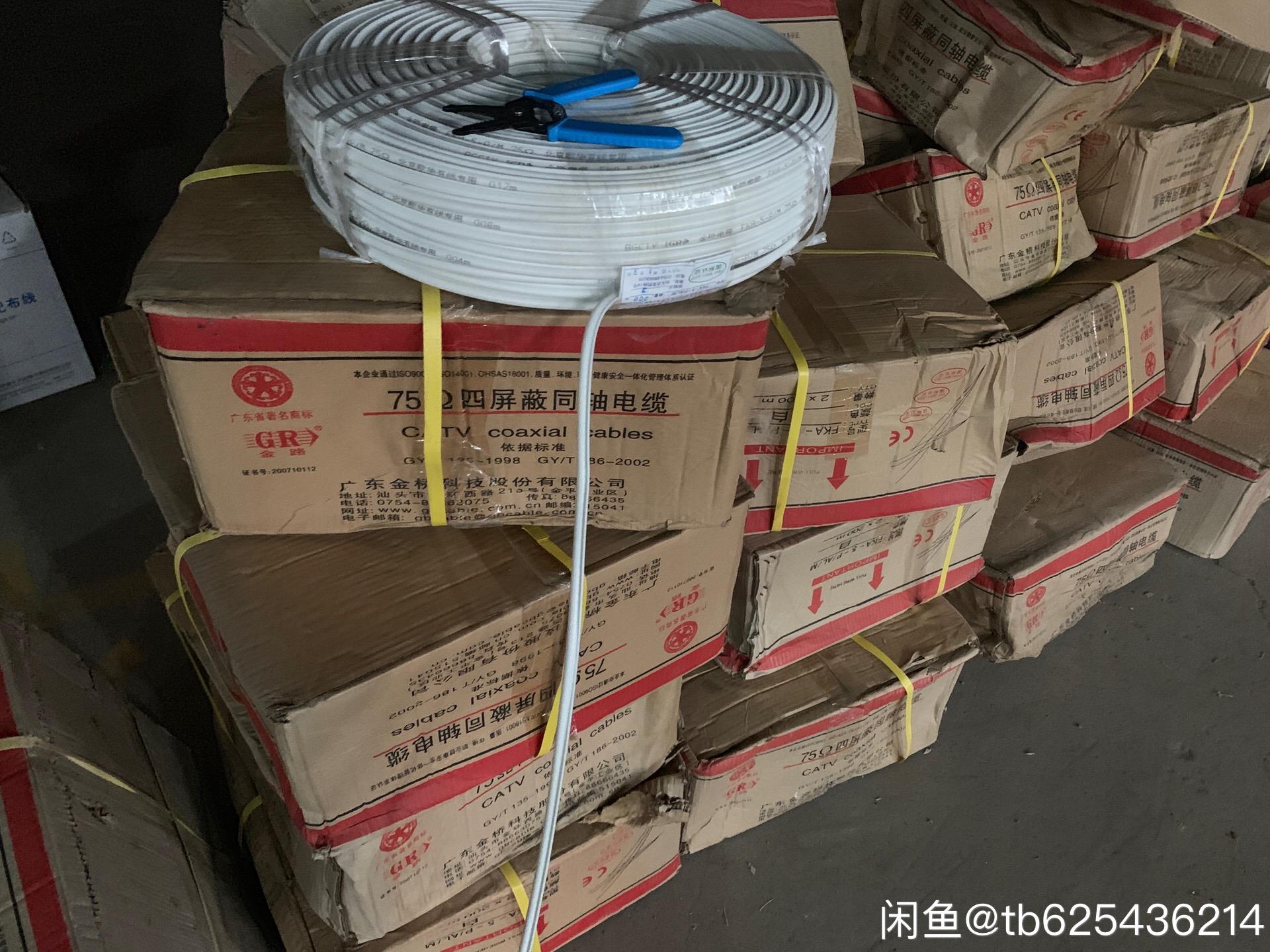 废旧电线电缆回收分类有哪些?/高价回收/铜线回收/废料回收