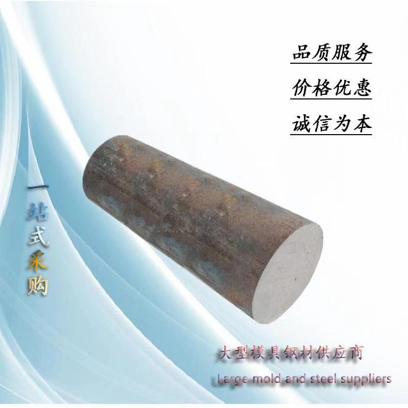 臺州2738模具鋼批發零售