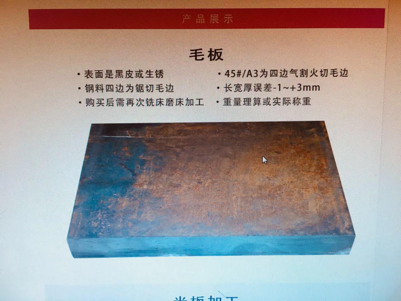 江北區2083模具鋼什么價格,模具鋼