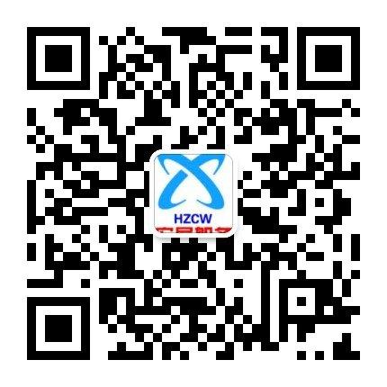 宁波宏展船务有限公司