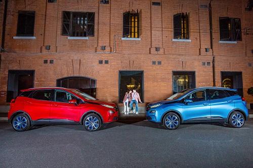 海曙区小型新能源高品质的选择 抱诚守真「宁波轿辰格瑞新能源汽车供应」