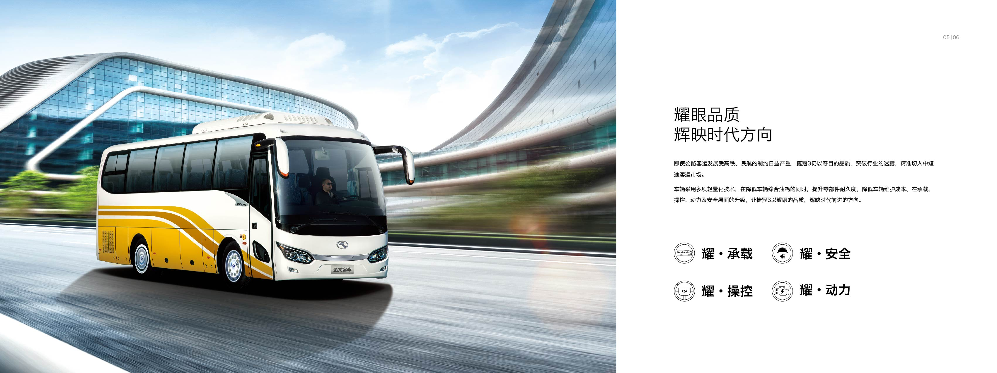溫州金龍客車車位尺寸 歡迎來電「寧波昕龍汽車銷售供應」