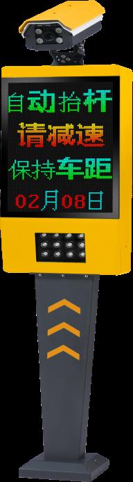 鄞州区专业智能停车全国发货 欢迎来电「宁波云耀信息技术供应」