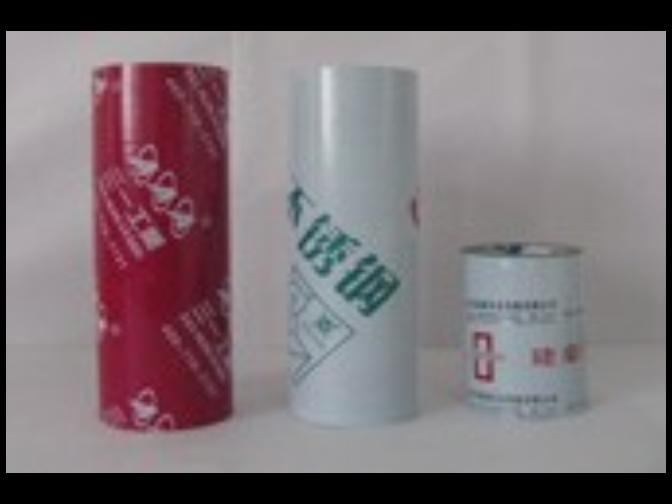 江苏好用的保护膜供应商 欢迎来电「新树供」