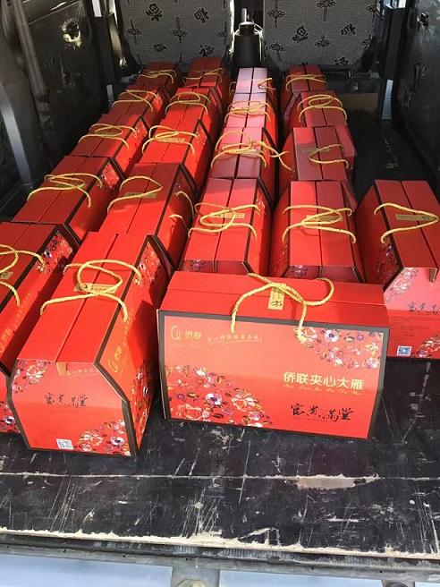 哈尔滨薄皮大枣 客户至上「郑州牛牛枣业供应」