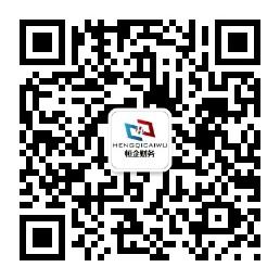 南京恒企财务咨询有限公司