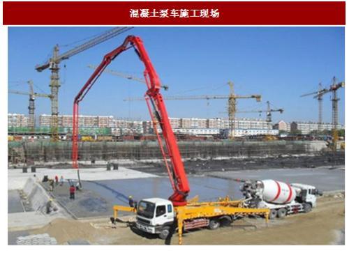 鼓楼区耐用性高混凝土泵厂家现货 南京鲁科重工机械供应「南京鲁科重工机械供应」