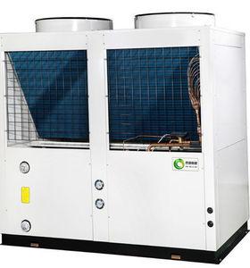卖空气源热泵 南京罗威环境工程供应