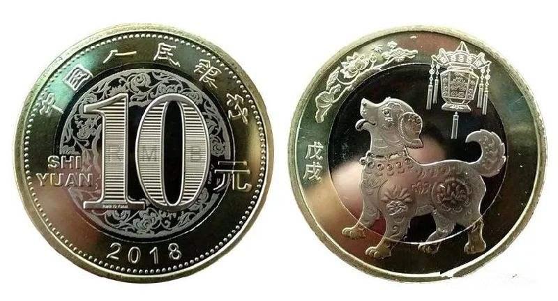 建邺区羊年纪念币多少钱,纪念币