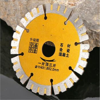 建鄴區碳化硅瓷磚切割片價格 來電咨詢 南京芷秀五金供應