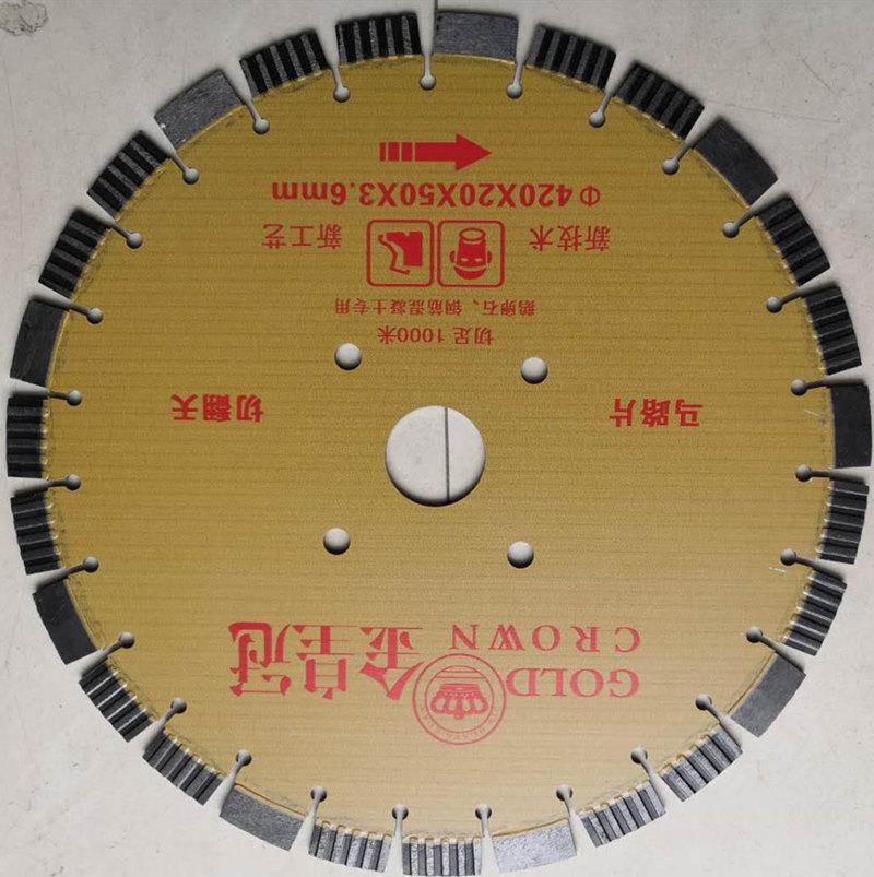 建邺区瓷砖微晶石切割片批发
