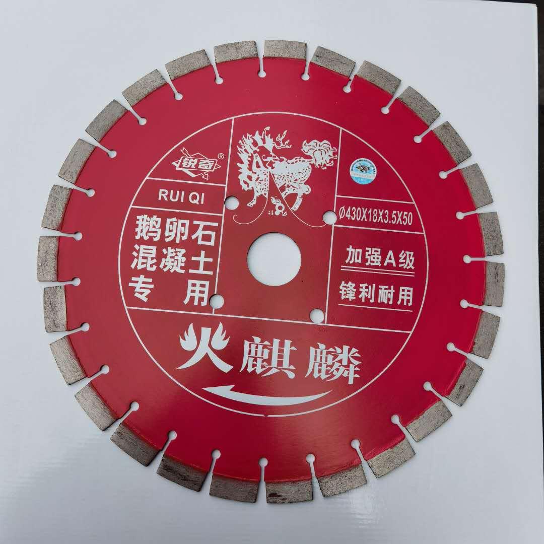 江宁区超硬圆锯片规格 诚信经营 南京芷秀五金供应