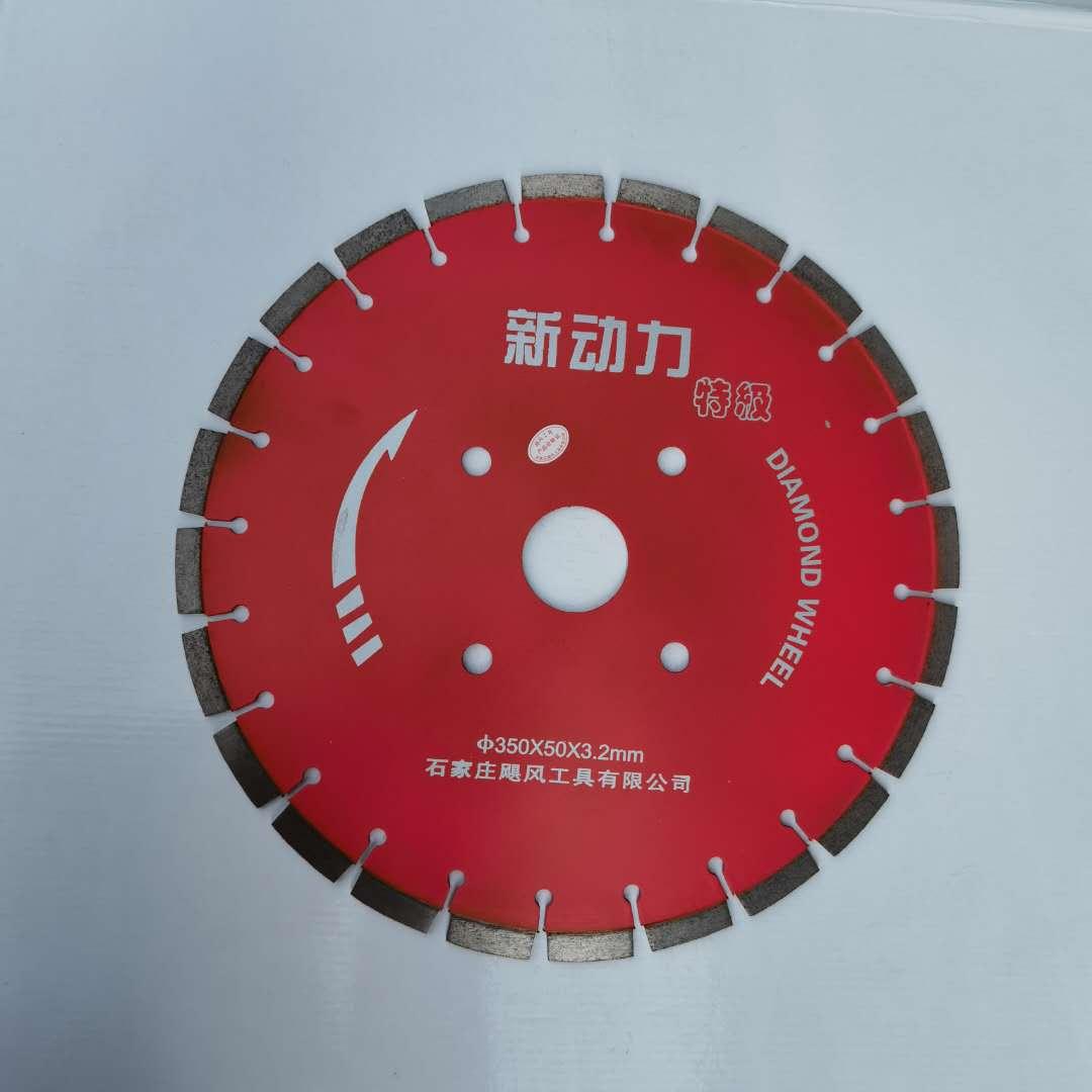高淳区蓝海圆锯片类型 来电咨询 南京芷秀五金供应